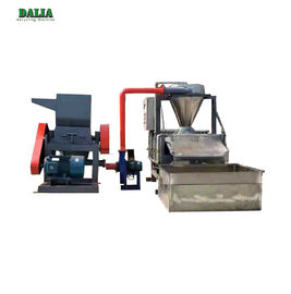 Copper Separator Machine 99% Pure Clear Copper Highly Automatic