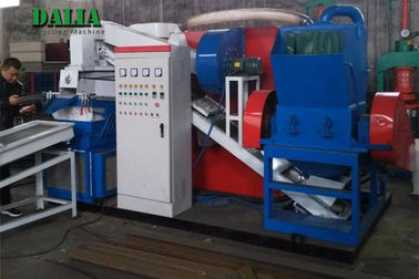 Heavy Duty Copper Granulator Machine Cable Shredder 500KG/H Capacity Easy Operation